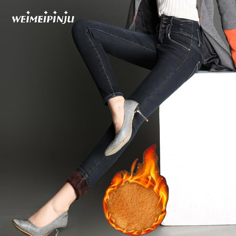 Jeans Women Winter Warm Flannel Lined Pencil Jeans Soft Fleece Stretch Denim Pants Push Up High Waist Cotton Woman TrousersÎäåæäà è àêñåññóàðû<br><br>