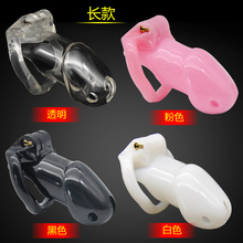 Buy hot sale chastity cage penis locks male bondage cock cage sleeve male chastity device sex products men dick lock cbt toys