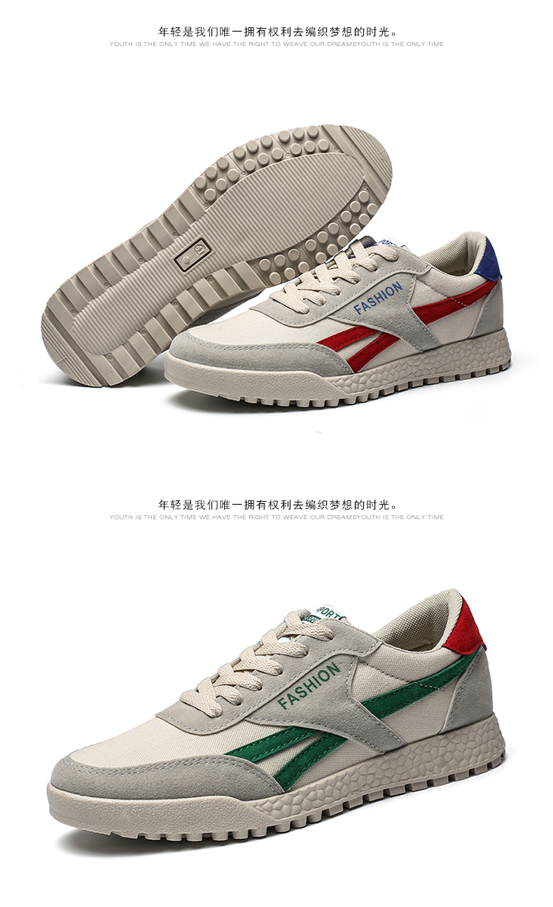 New Fashion Casual Flat Vulcanize Shoes For Men Breathable Lace-up Shoes Footwear Striped Shoes Flax And Cattle Cross Stitching 40 Online shopping Bangladesh