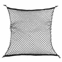 100x100cm Universal Car Seat Back Storage Mesh Net Rear Cargo Trunk Storage Organizer Luggage Swing Mesh Nets Holder