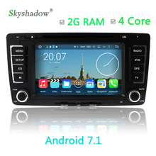 Android 7.1 Car DVD Player 4 core HD Media Video For VW Skoda Octavia 2009 2010 2011 2012 2013 BT 2G RAM 16G ROM WIFI gps map(China)
