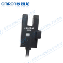 5PCS Omron Photoelectric Sensors EE-SX672-WR U Type With Wire New High Quality Warranty For One Year