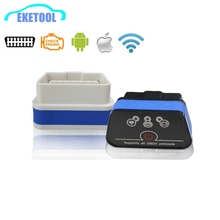 New Switch For Reset Function Vgate iCar2 WIFI OBD2 Code Reader Works iOS/Android/Windows ELM327 WiFi Interface ELM 327 OBD Tool