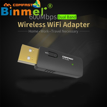 2017 New 600Mbps Mini Wireless Wifi Dual Band USB Network Adapter Card Wireless High Quality Wholesale Price Hot_KXL0419