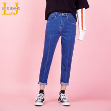 LEIJIJEANS New Arrival plus size High waist loose retro tapered nine points women jeans Low-elastic leisure dark lady jeans 9040(China)