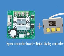 DC 12V 24V 10A Motor PWM speed controller with digital display motor Speed control Motor PWM speed controller(China)