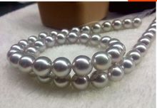 Free Shipping stunning11-12mm perfect round south sea silver grey pearl necklace 17inch