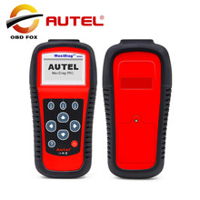 MD801 code reader 4 in 1 ( JP701+EU702+US703+FR704 ) do all-troubleshoot clear engine transmission airbag and ABS failures(China)