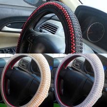 Steering Wheel Car Cover Ice Silk DIY Car Styling Summer Wheel Cover Black Beige Grey Color Auto Decoration Steering Wheel Cover(China)