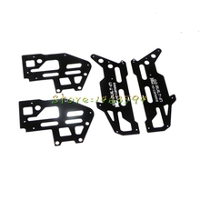 Free shipping JXD 350 350V Metal frame JXD350 350V RC Helicopter Spare parts Metal frame(China)