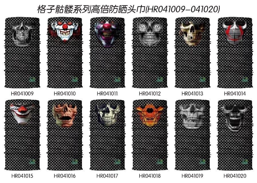 HR041009-HR041020