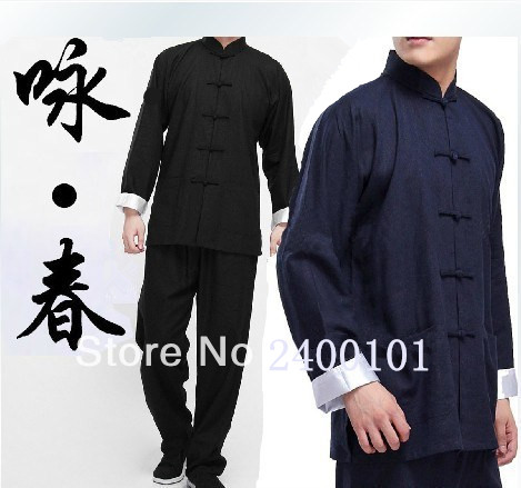 Free Shipping Wing Chun Uniform Bruce Lee Fist of Fury Kung Fu Clothing Tai Chi Martial Art Suit Wushu Clothes<br>