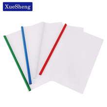 10PCS A4 Folder Office Pull The Pole Clip Transparent Plastic Insert Pages Thicken Folder Filing Products Office School Supplies(China)