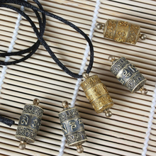 Tibetan Style Brass Gilding Gawu Box Pendant, Mini Prayer Wheel Inside With Sutra Om Mani Padme Hum, Daily Wearing Buddha Supply
