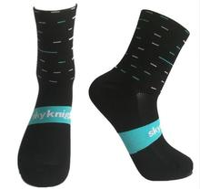 Sky Knight Unisex Professional Bashetball Socks Sport Socks Breathable Road Bicycle Socks Outdoor Racing Cycling Socks