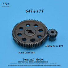 HSP 11184 & 11119 Differential Steel Metal Main Gear 64T  Motor Gear & 17T/21T/23T/26T/29T For 1/10 RC Car