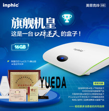 1X inphic I9 8-core network wireless high-definition set-top box hard disk player eight-core TV box
