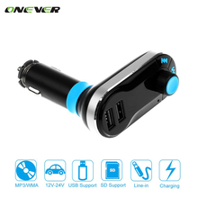 Onever 3-in-1  Car Kit MP3 Player FM Transmitter Car modulator Radio Silver Dual Port SD Car Charger Remote Control for iPhone