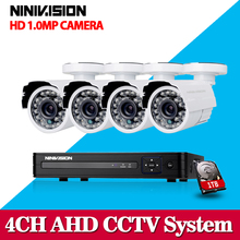 video surveillance System 4 Channel 1080N AHD dvr recording with HD IR weatherproof  1.0MP 2000TVL security camera 4ch DVR kit