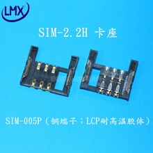 Free shipping 30pcs/lot SIM-KLB-05-2.2H card connector copper terminal LCP high temperature resistance