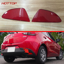 ABS Chrome Rear Fog Light Cover Reflector For Mazda 2 Demio DJ DL 2015 2016 2017(China)