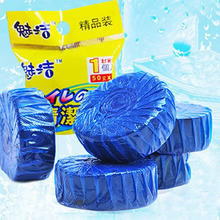 Blue bubble toilet bowl cleaner toilet cleanser single e8042 opp bags(China)