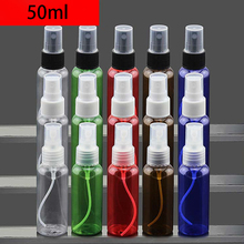 50ml Plastic Women Perfume Bottle Refillable Makeup Cosmetic Water Spray Container Red Blue Green Clear Atomizers