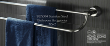 VIBORG Deluxe SUS304 Stainless Steel Bathroom Double Towel Bar Towel Rail Holder Hanger, brushed