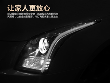 , CHA FOR ATS-L ATS ANGEL EYE COMPLETE HEADLIGHT V1, UPGRADE TO PREMIUM MODEL, WITH Q5 BI-XENON PROJECTOR
