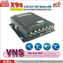 DTY 4 channel HDD mdvr, 4 pin Aviation connector cms cctv dvr with video blind function, X9s-G(China)