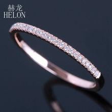 HELON Diamond Wedding Ring Band Classic Solid 10k Rose Gold Engagement Anniversary Ring Half Eternity Band For Women's Jewelry