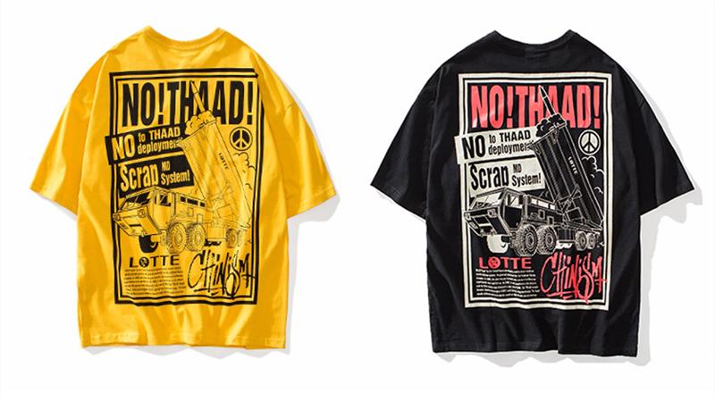 Funny t Shirts Hip Hop (9)