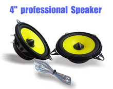 2016 1 Pair 4'' inch Car Speaker Automobile Automotive Car HIFI Full Range Bubble Gum Edge Speakers Car horn(China)