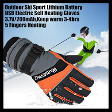 3.7V 2000MAH USB Electric Heat Gloves, Ski  Lithium Battery Self Heating,5 FingersHeating Thermostatic Warm 4hrs