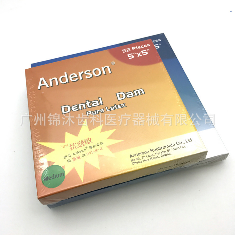 1 Box High Quality Pure Latex Rubber Dam Small Size 52pcs or Large Size Dental Dam 36pcs Each Box<br>
