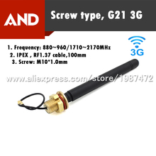 Free shipping 1pcs 3G Antenna GSM WCDMA terminal antenna,Extension Cable RF1.37 100MM length ,screw type IPX18
