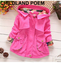 2016 spring autumn girls jacket children's clothing girl trench coat owl printing kids jacket hooded girl coats and jackets(China)