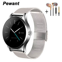 [Best seller] Pewant K88H Smart Watch With IPS Screen Heart Rate Monitor Bluetooth Smartwatch For Android Xiaomi Apple IOS