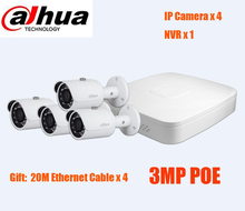 DAHUA 3MP POE 4ch NVR Kit 4ps 1080p 3mp poe bullet camera IPC-HfW1320s NVR4104-p 4 channel cctv system ip security camera system(China)