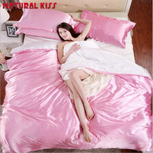 Hot sale Classic imitate silk Feel satin Plain Solid Sky Blue Red wine Bedding set Duvet Cover set Bedclothes Bed sheet set