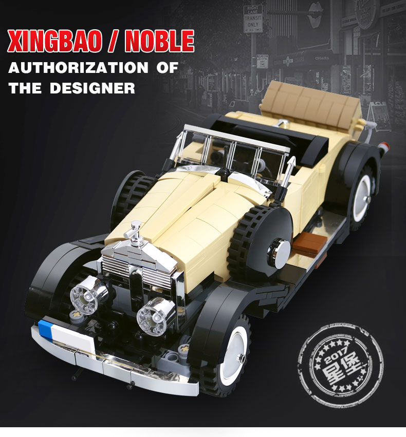 XINGBAO XB-03007 Noble Rolls Royce Silver Ghost Building Block 13