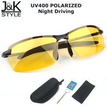 2017 Brand Name Design New yellow Polarized lens Night vision Driving Glasses Reduce Glare Sunglasses Man with Box Best Selling
