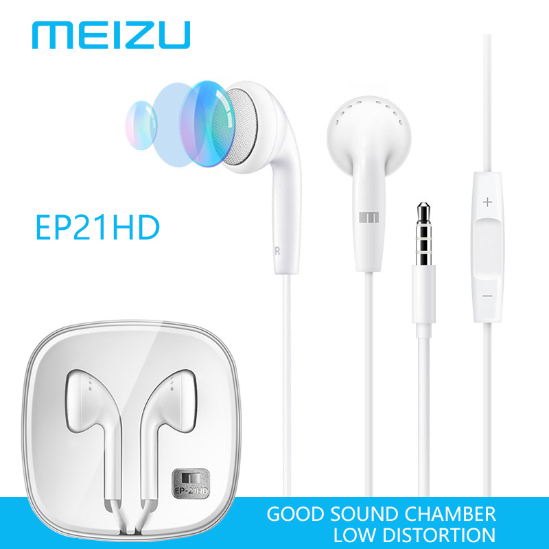 Original MEIZU EP21HD Earphone for phone For M1 M2 MX3 MX4 Pro MX5 Meizu Pro 5 HIFI Headset MP3<br><br>Aliexpress
