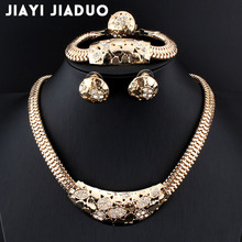 jiayijiaduo Wedding Fine Jewelry African Costume Jewelry Set Gold color Bridal Jewelry Sets Party Earing And Necklace Sets(China)