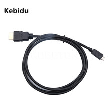 Kebidu Generic Universal Micro USB To HDMI Cable Adapter 1080P HDTV For HTC LG Sony For Samsung Galaxy Note 3 S2 S3 S4 S5(China)
