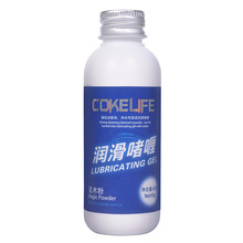 Buy COKELIFE Brand Solid Powder Vaginal Anal Lubricant Men Women ,Gays Sex Oil Body Cream Gel used 500ml water