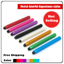 1000pcs Metal Capacitive Touch Pen Stylus For iPhoneFor samsung Tablet /Blackberry /Motorola LOWEST PRICE and HIGHEST QUALITY(China)