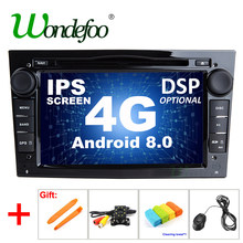 DSP ips Android 8,0 4 г/Android 8,1 2 din DVD для OPEL Vauxhall Astra H G J Vectra Антара Zafira Corsa ВИВАРО Meriva Veda gps(China)