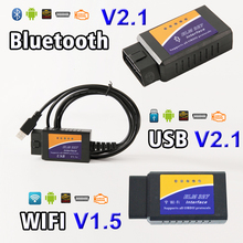Buy Viecar USB Bluetooth WIFI ELM327 OBD2 / OBDII ELM 327 V1.5 / V2.1 Android IOS Auto Diagnostic Scanner Tool for $7.13 in AliExpress store