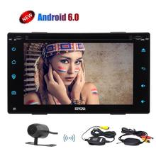 Android 6.0 2 Din Car Stereo Radio TouchScreen Quad Core dobule din Universal Car head unit DVD GPS Player Support DAB Fast-boot(China)